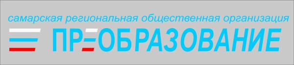 логотип преобразование